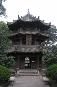 chinese-style_minaret_of_the_great_mosque1